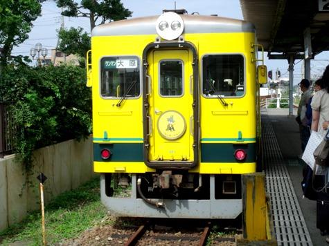 画像ー255 大多喜町 お城まつり 030-2