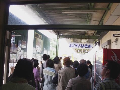 画像ー255 大多喜町 お城まつり 026-2