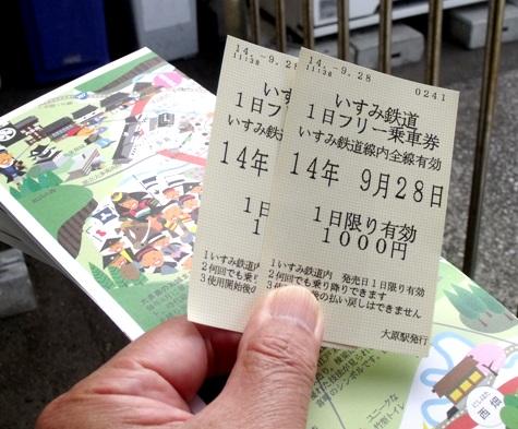 画像ー255 大多喜町 お城まつり 028-2