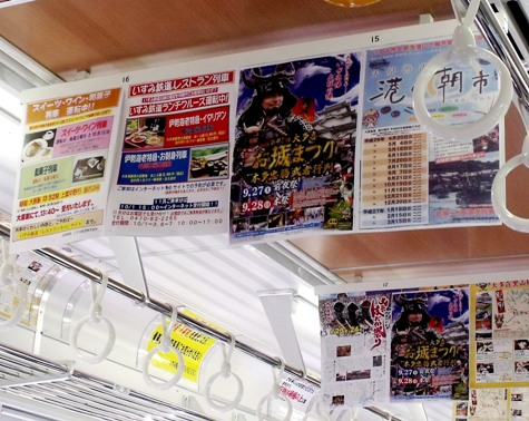 画像ー255 大多喜町 お城まつり 038-3