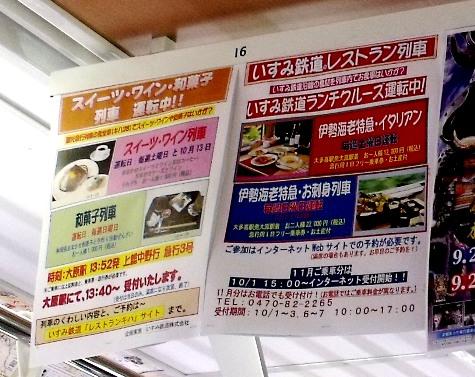 画像ー255 大多喜町 お城まつり 038-4