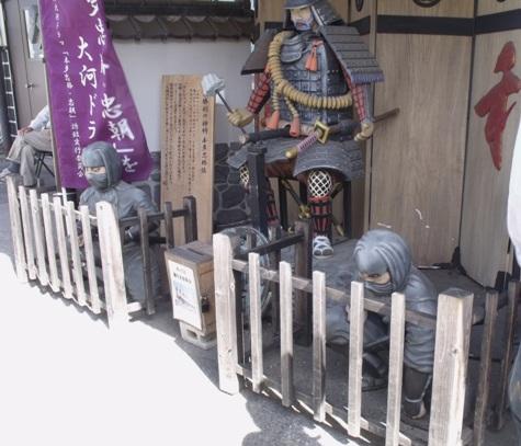 画像ー255 大多喜町 お城まつり 045-2