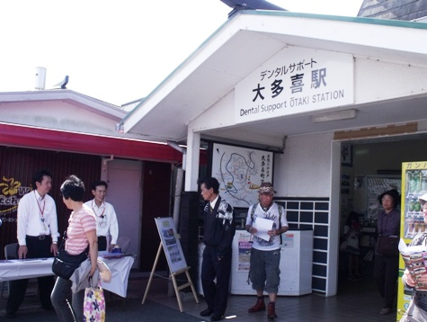 画像ー255 大多喜町 お城まつり 050-2