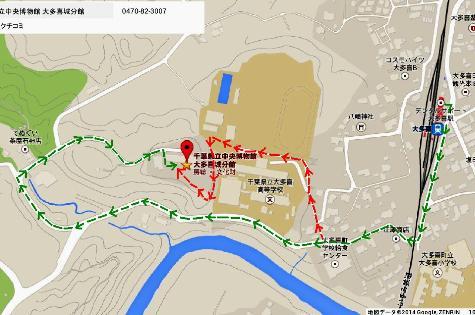 千葉県中央博物館大多喜分館への道順-2