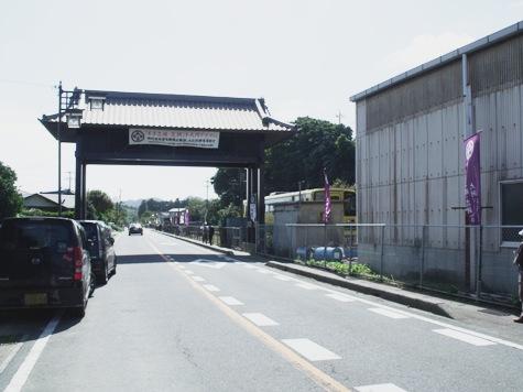 画像ー255 大多喜町 お城まつり 053-2