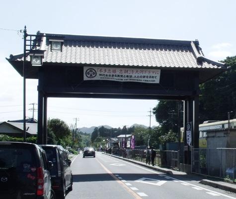 画像ー255 大多喜町 お城まつり 053-3