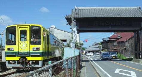 画像ー255 大多喜町 お城まつり 056-2