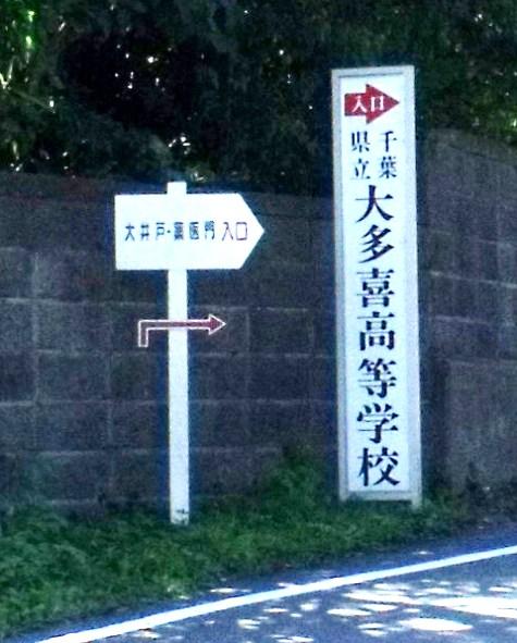 画像ー255 大多喜町 お城まつり 059-4