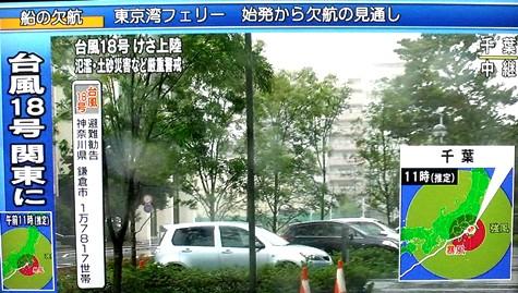 画像ー256 台風来る! 008-2