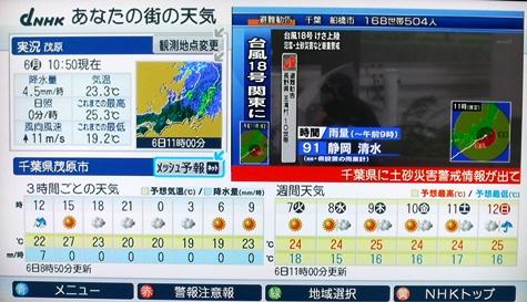 画像ー256 台風来る! 033-2