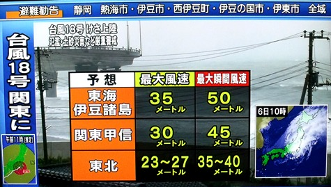 画像ー256 台風来る! 034-2