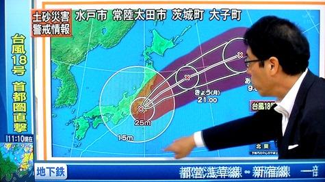 画像ー256 台風来る! 037-2