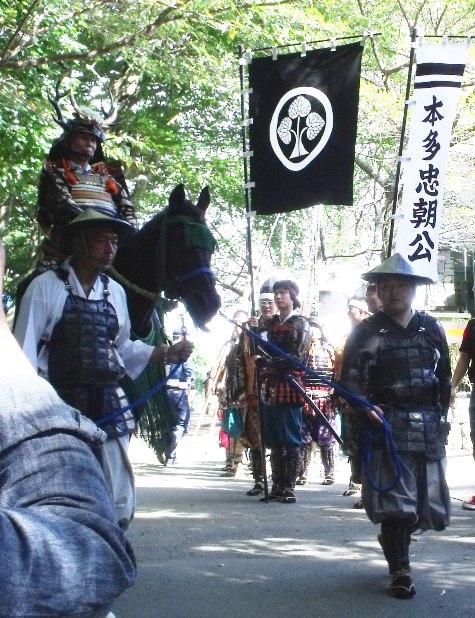 画像ー255 大多喜町 お城まつり 151-3
