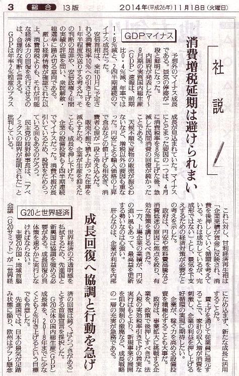 新聞記事0003