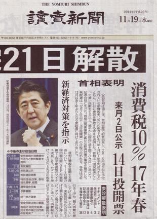 新聞記事-2-2