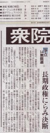 新聞記事0002-2-2