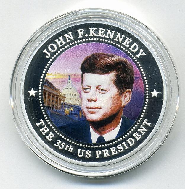 ケネディのコイン