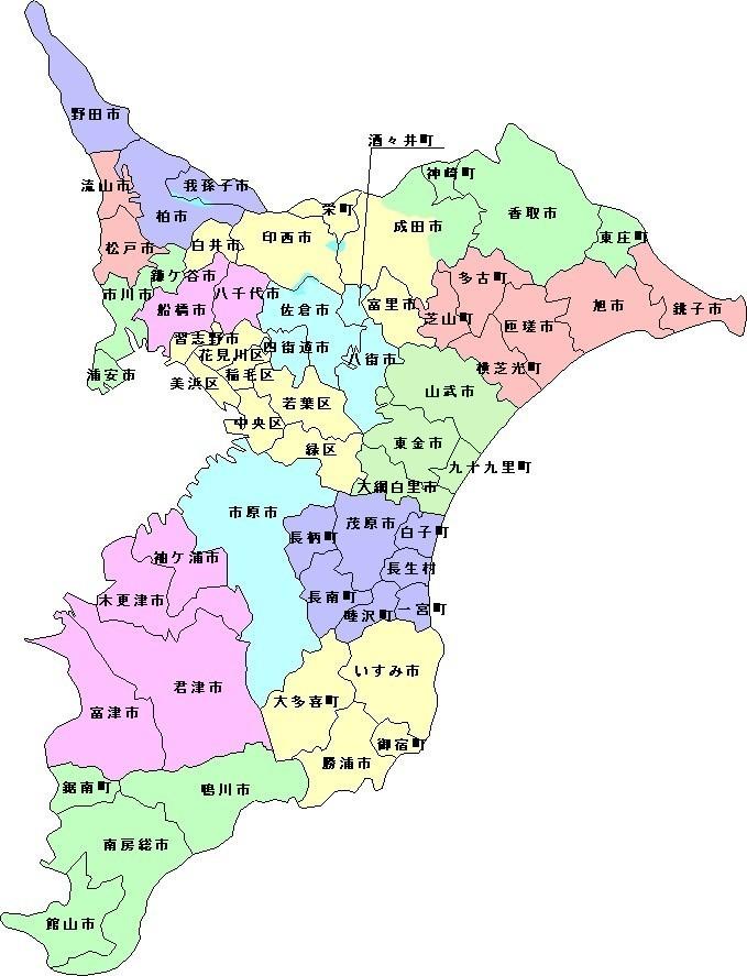 すべての講義 県名 地図 : 我々は千葉県に住んでいながら ...