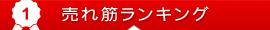 lnavi_title04.jpg