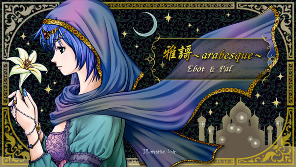 【Vocaloid】アラビアンなKAIKOさま