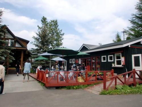 ファーム レストラン ハーベスト