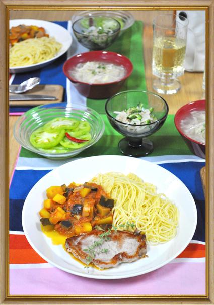 夏野菜 料理