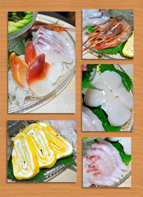 お寿司 ネタ