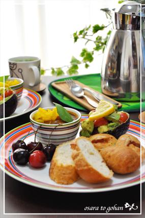 イッタラ 料理 ブログ