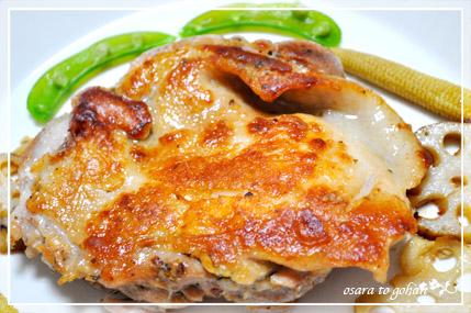 チキン 焼き方