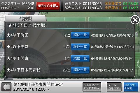1sthoshi4.jpg