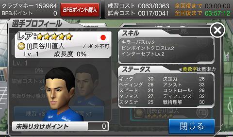 4thhasegawa.jpg