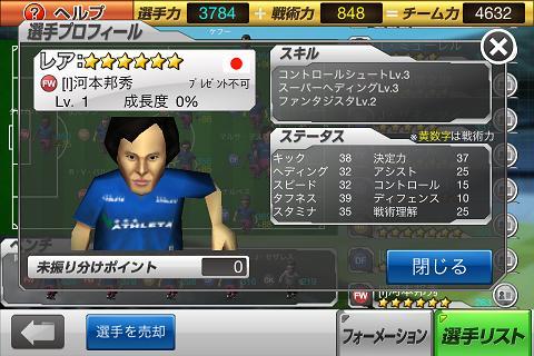 5thkawamoto.jpg