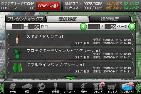 japan2hosho3.jpg