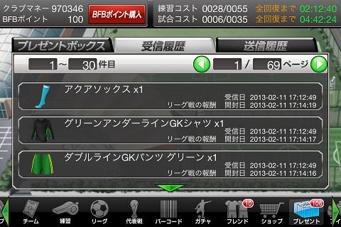 japan2hosho4.jpg