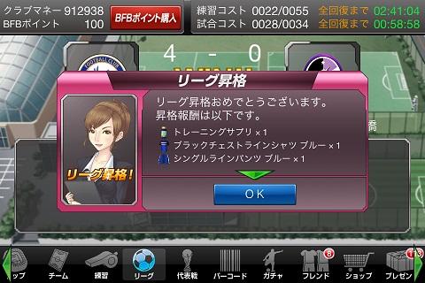 japan2housho1.jpg