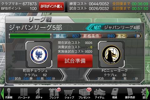 japan5last.jpg