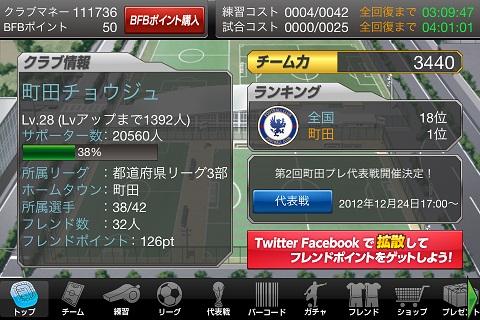 start0011.jpg