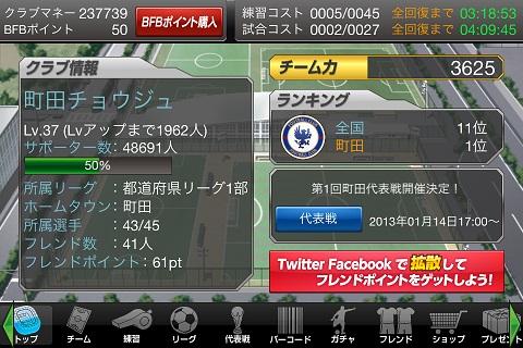 start18.jpg