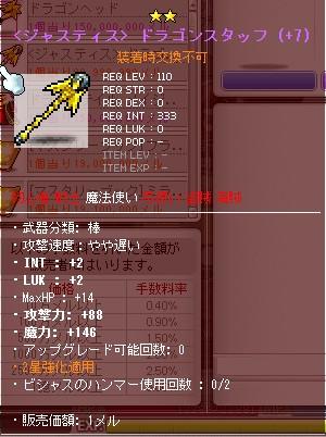 2012y07m09d_232735727.jpg