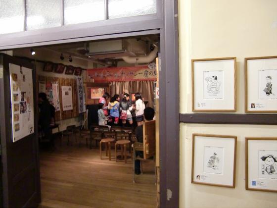 京都の絵師100人展11