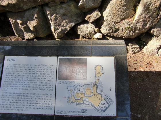 ねんがんの安土城跡11