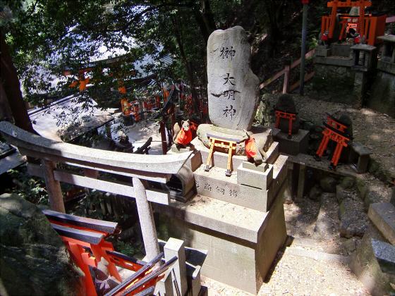 京都伏見稲荷大社で山登り25