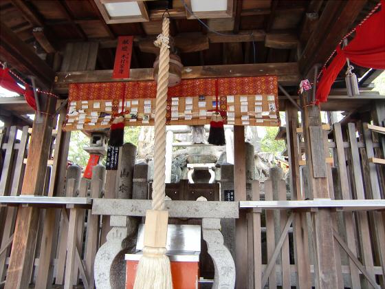 京都伏見稲荷大社で山登り30