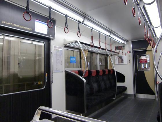 京阪電車で京都伏見へ02