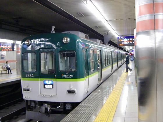 京阪電車で京都伏見へ10