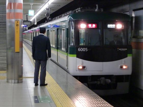 京阪電車で京都伏見へ11