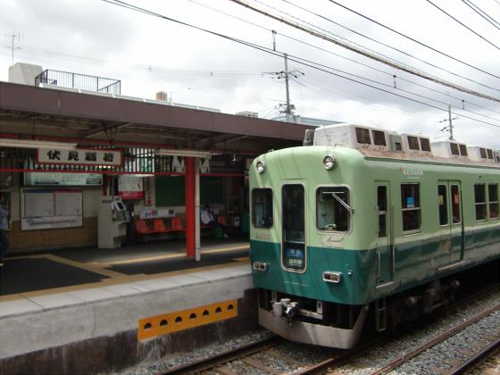 京阪電車で京都伏見へ12