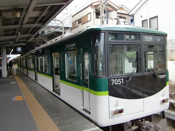 京阪電車で京都伏見へ16