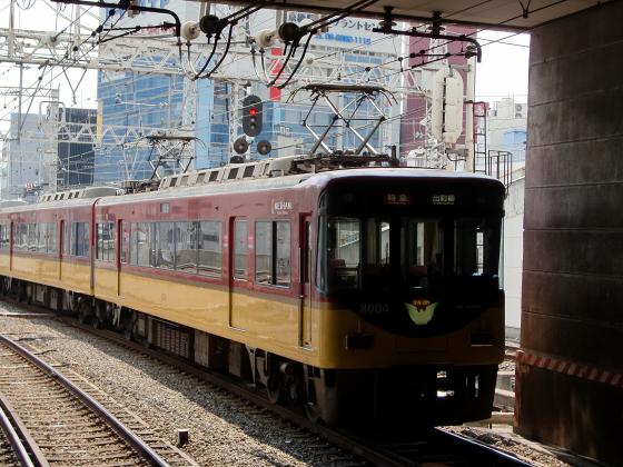 京阪電車で京都伏見へ17