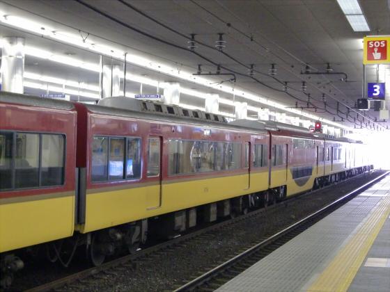 京阪電車で京都伏見へ18